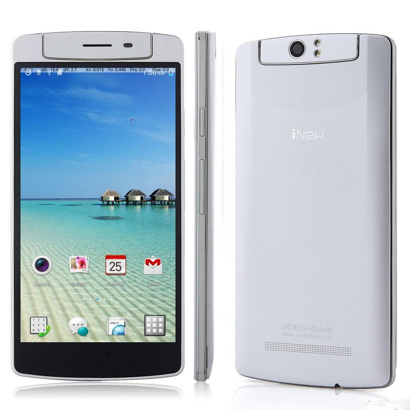 iNew V8 Plus White